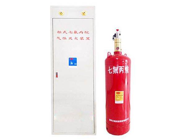 柜式七氟丙烷灭火装置调试
