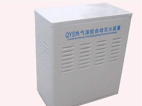 S型热气溶胶气体灭火设备