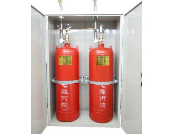 七氟丙烷气体灭火装置