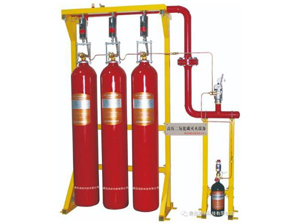 高压二氧化碳灭火装置