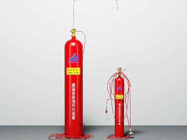 火探管式自动探火灭火装置