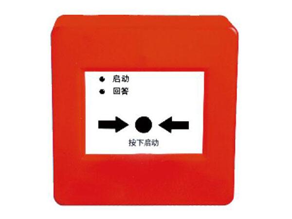 XA-ZG9403型消火栓按钮