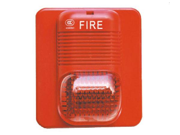 SJ-ZG9602型火灾声光警报器