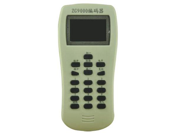 ZG9000编码器