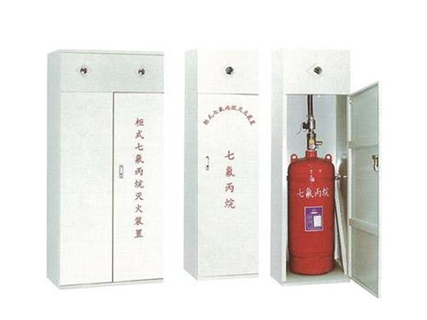柜式七氟丙烷气体灭火装置灭火剂瓶使用维护方法以及注意事项