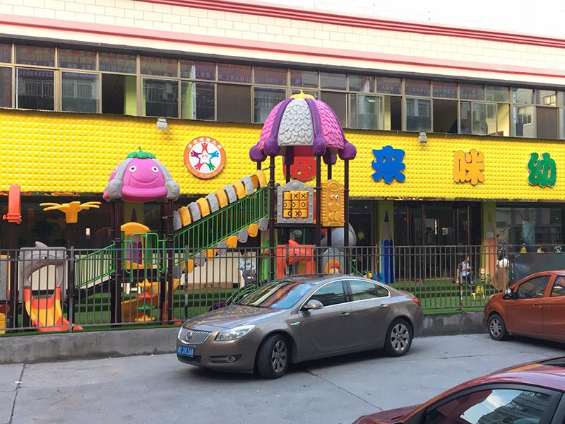 哆来咪幼儿园安装儿童组合滑梯