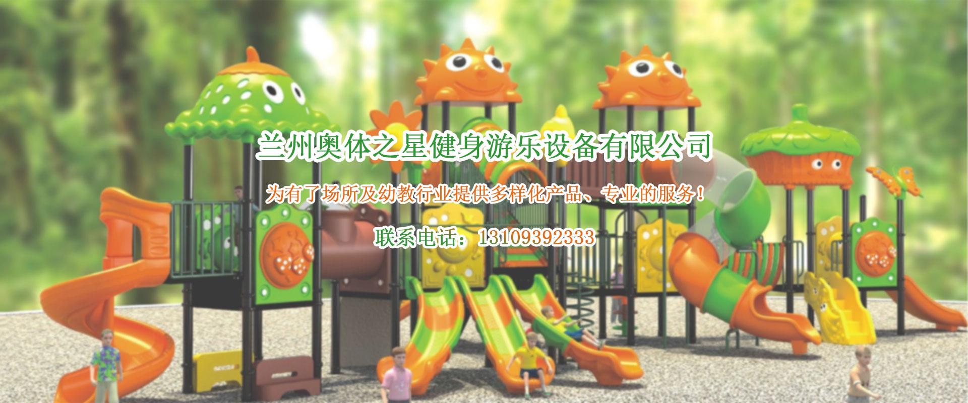 奥体之星大型幼兒園免费看成年人视频