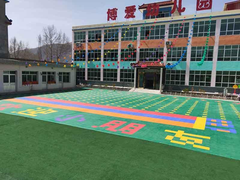 博愛幼兒園安裝pvc塑膠地板