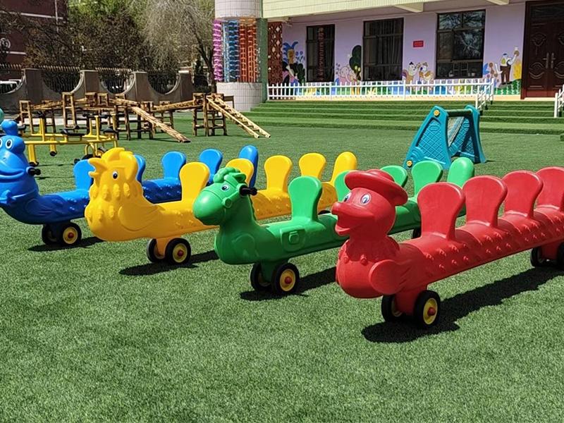 幼儿园儿童玩具