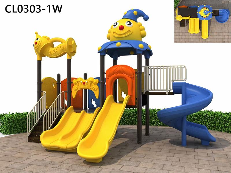 双色球走势图玩具