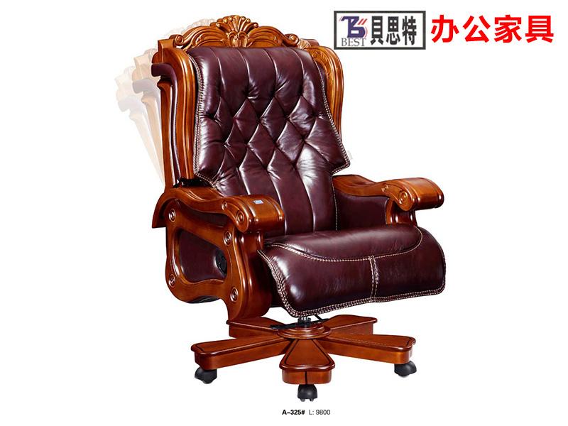 客戶所定做的辦公椅,蘭州貝思特會做好辦公椅拆裝服務,讓客戶感到價格合理,物超所值.