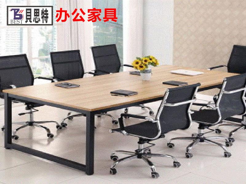 会议办公桌