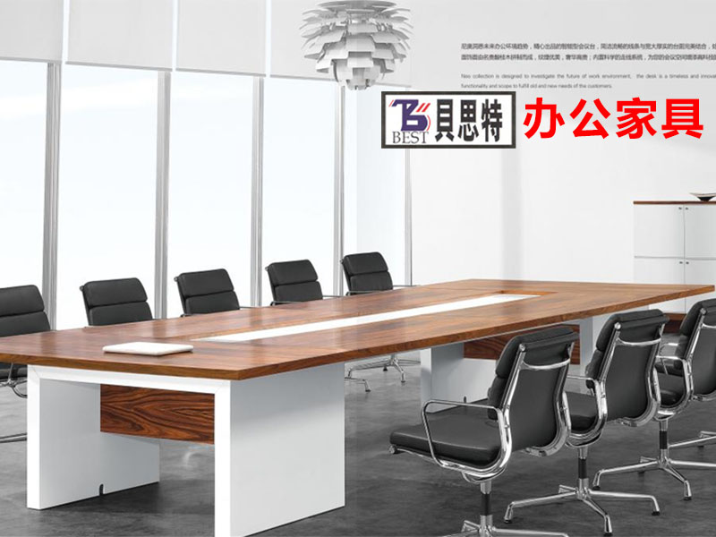安装办公桌