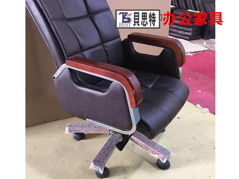 老板办公椅