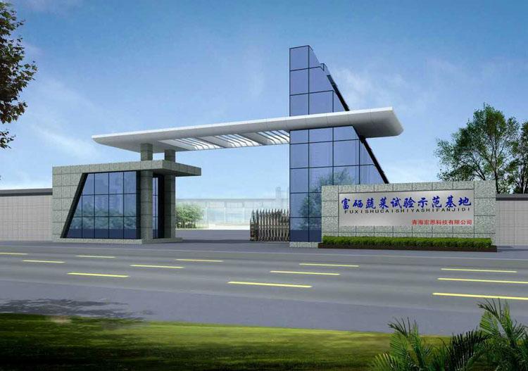 蘭州儲藏庫設計、安裝應用在青海宏恩科技有限公司的5000t富硒蒜工程