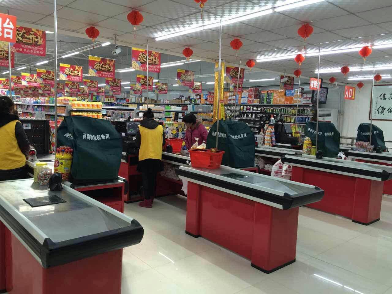 兰州超市一体式收款机