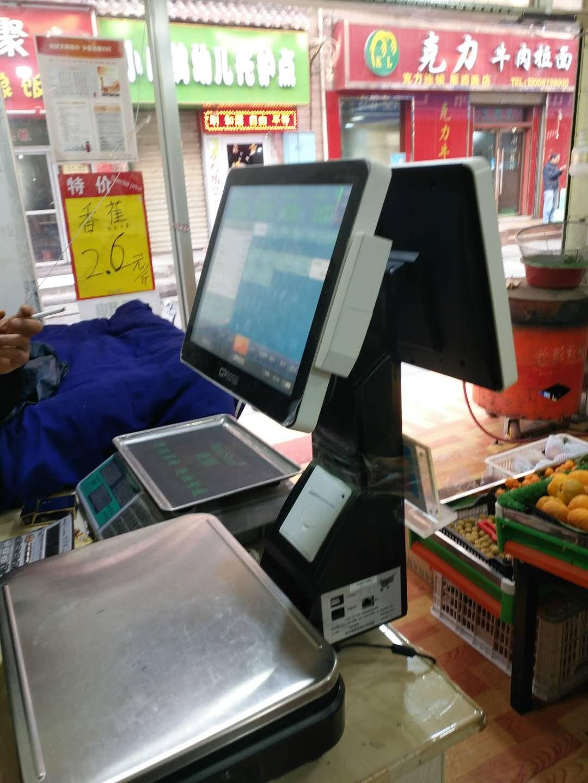 超市收银机