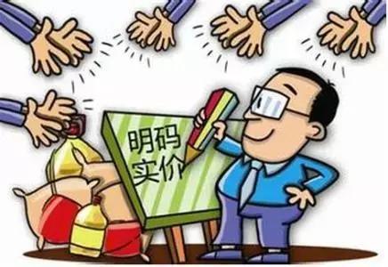 兰州玻璃钢制品厂提供一则消息:黑龙江规定顾客签字确认后,景区餐馆才可下单上菜