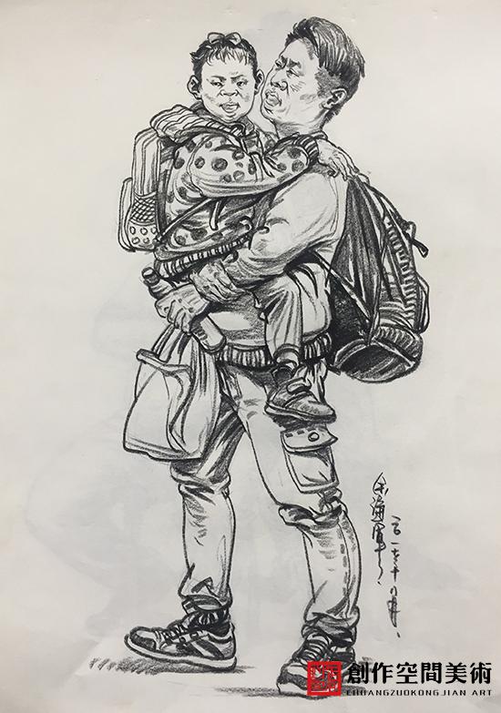 高考美术培训班作品-父子