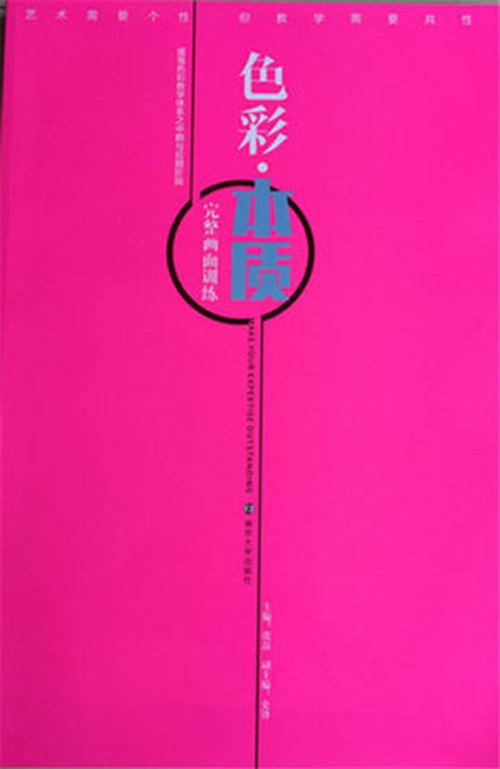 高美术培训中心书籍