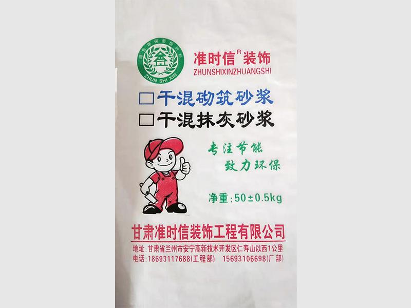 淺談編織包裝袋的再生利用