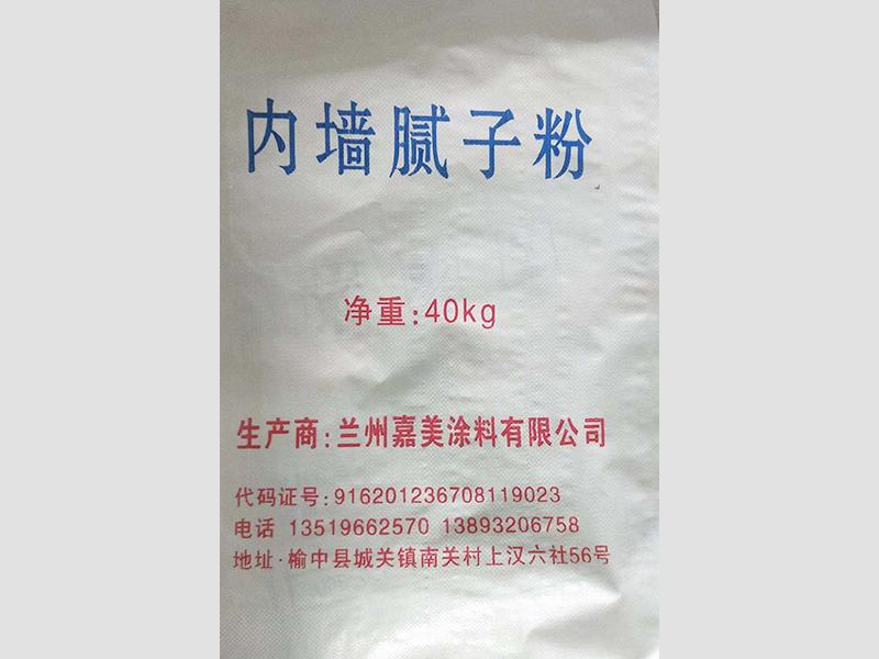 内墙腻子粉-建材包装袋