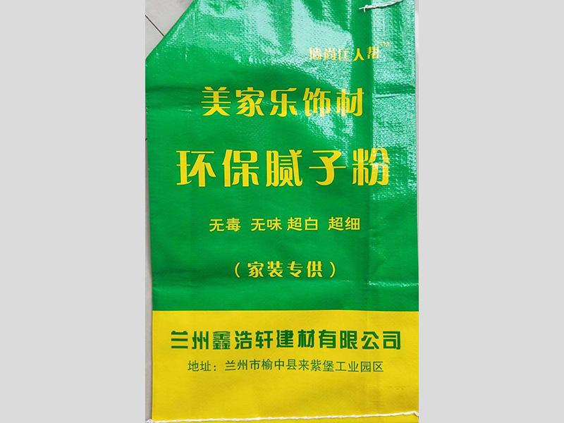 环保腻子粉-青海建材包装袋