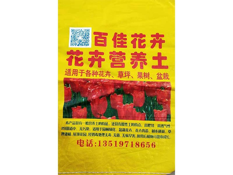 花卉营养土袋-化肥编织包装袋