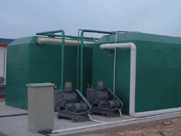 一体化污水处理设备的优势