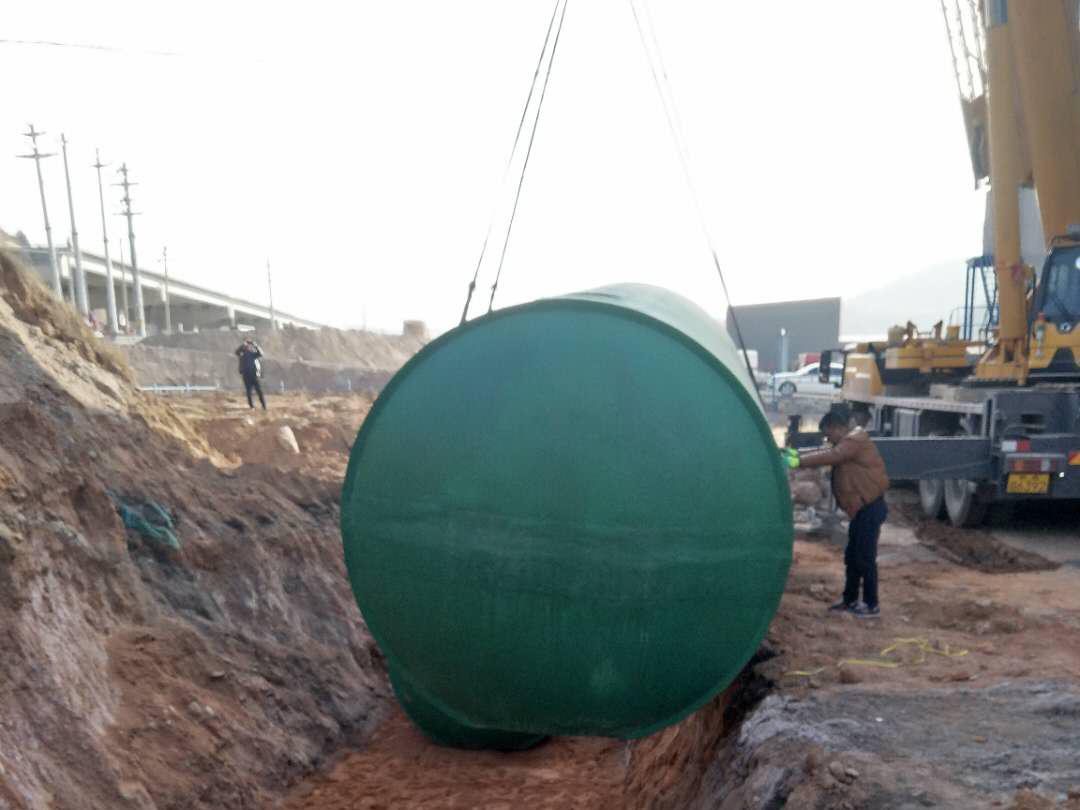 北龙口供热站水泥蓄水池
