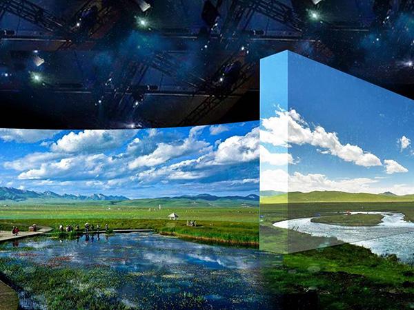 甘南美仁大草原游客接待中心多媒體展廳設計