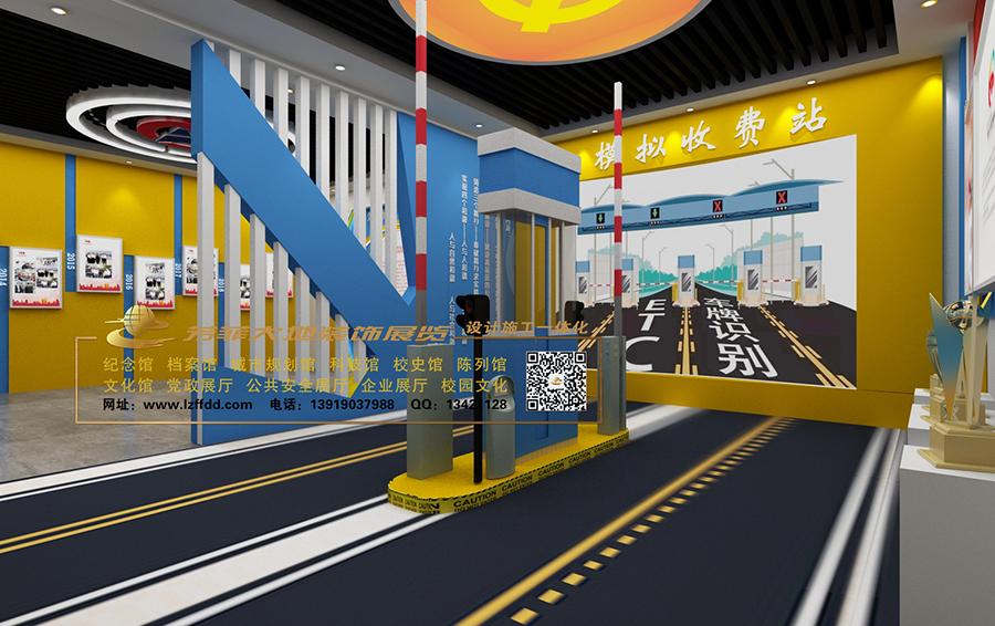 路橋宏盛模擬收費站