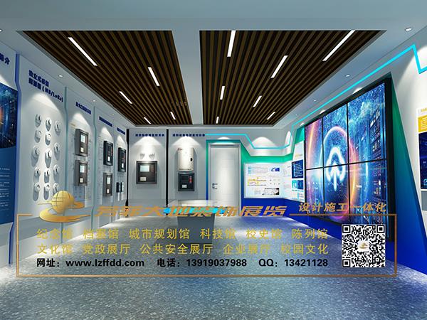 蘭州金利達電子科技展廳設計搭建