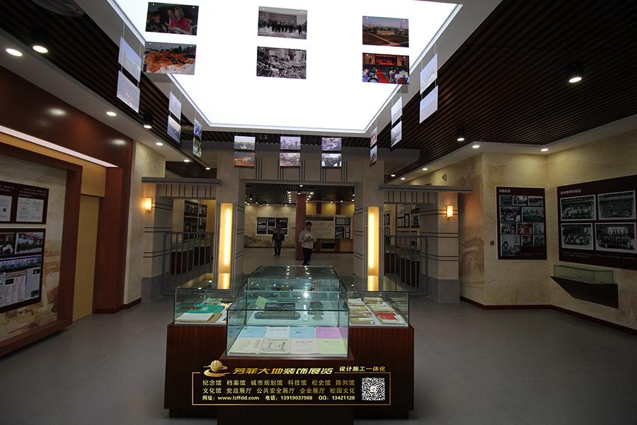 隴東學院校史館