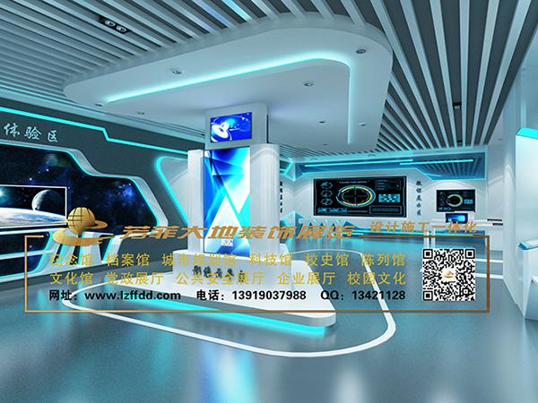甘肅中醫藥大學科技展廳設計