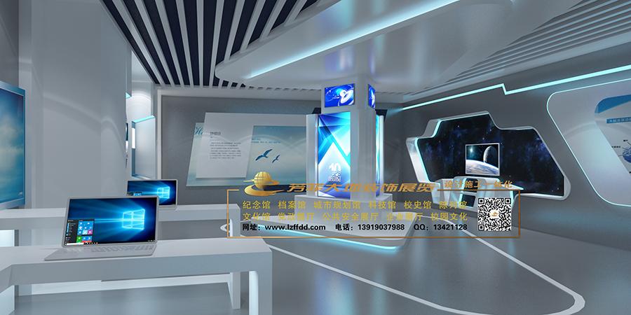 甘肅科技展廳設計