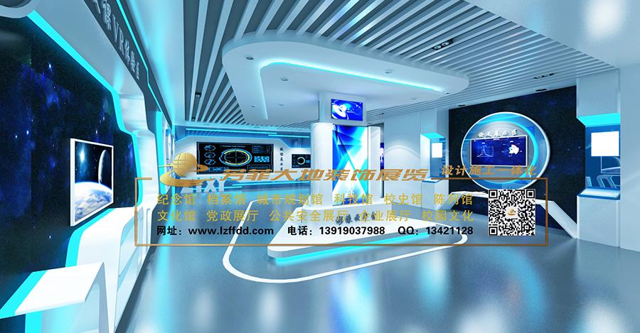 甘肅中醫藥大學科技展廳建設