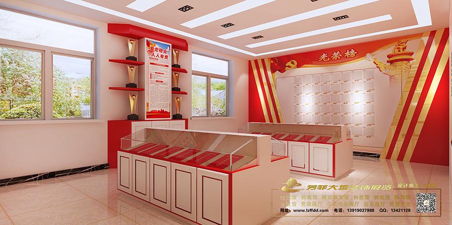 古浪榮譽室設計