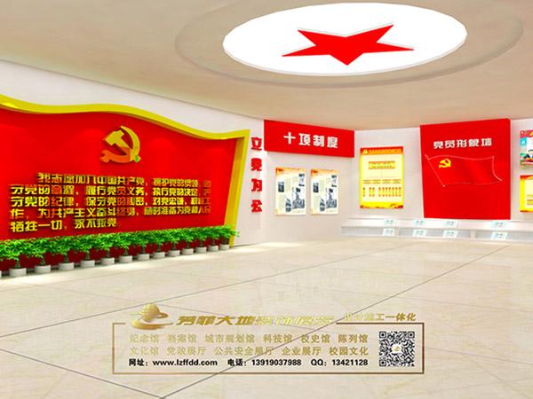 中國人民銀行武威中心支行黨建館施工