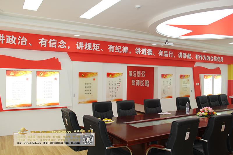 中國人民銀行武威中心支行設計并施工的黨建展廳
