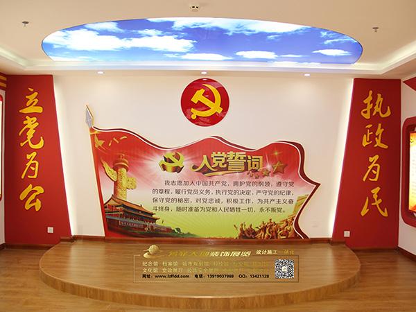 中國人民銀行臨夏中心支行黨建展廳