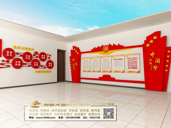 中國人壽保險公司臨夏分公司黨建館搭建