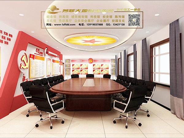 中國人民銀行迭部縣支行廉政館設計