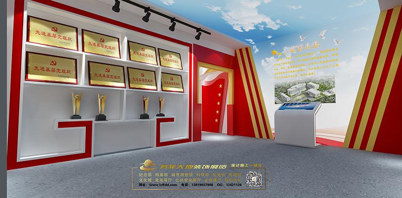 慶陽市西峰區人民醫院黨建展廳