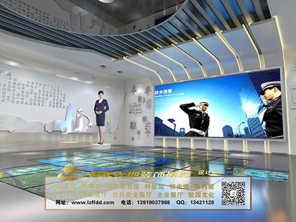 2019北京世界園藝博覽會甘肅室內展館設計