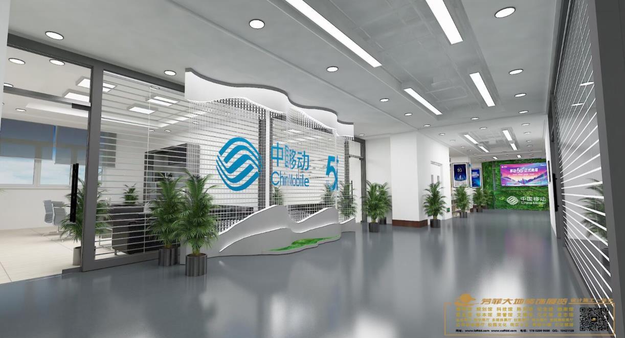 中國移動甘肅有限公司張掖分公司辦公大樓整體設計