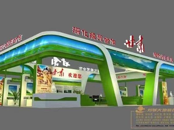 國際生態博覽會甘肅展廳