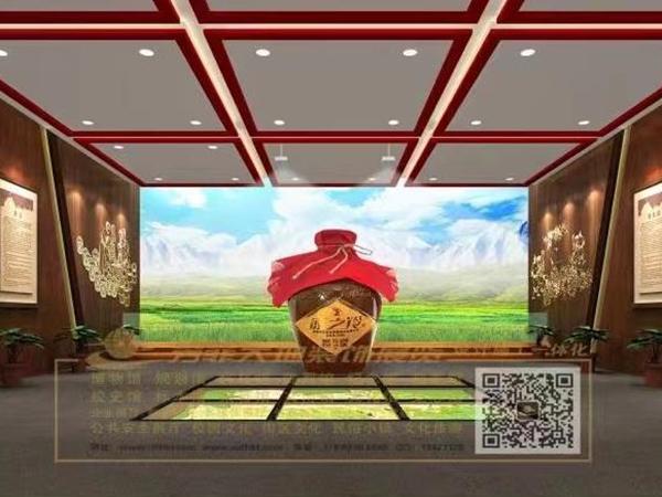 青海青稞酒業公司展廳設計