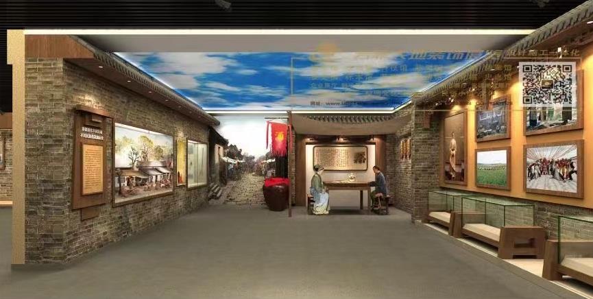 青海公司展廳設計