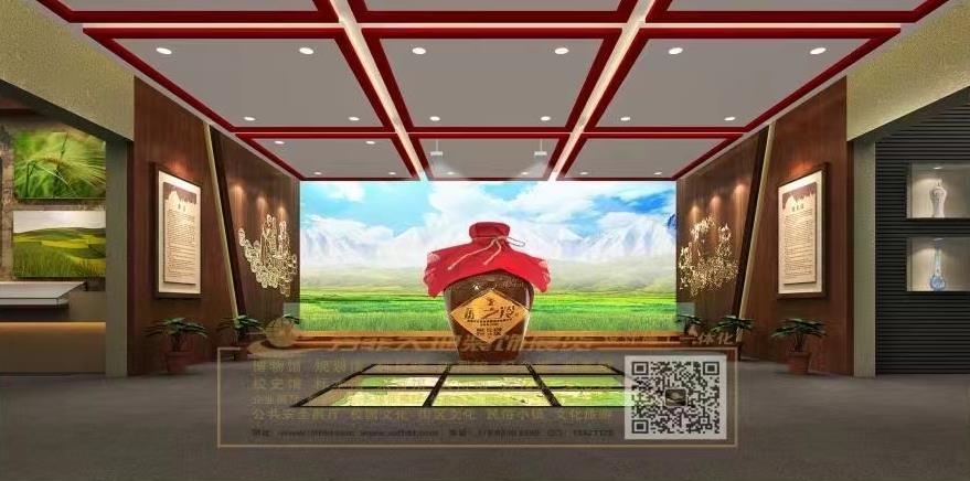 青海青稞酒展廳搭建